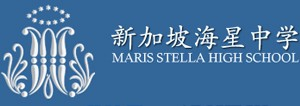 maris-stella-high-school-logo